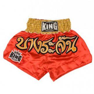 KTBS-19 King Trunk
